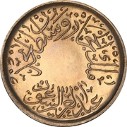 1 ghirsh - Abd Al-Aziz bin Sa'ud (Hejaz et Nejd) – avers