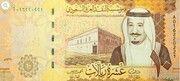 10 Riyals – avers