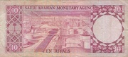 10 Riyals Typre 1976 – revers