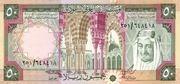 50 Riyals – avers