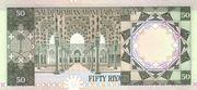 50 Riyals – revers