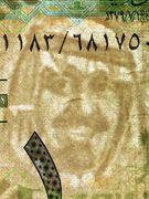 1 riyal -  avers