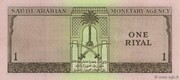 1 Riyal -  revers
