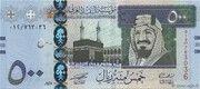 500 Riyals – avers