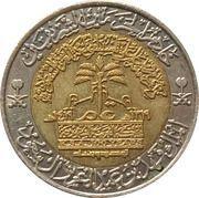 100 halala - Fahd bin Abd Al-Aziz (100 ans du Royaume) -  avers
