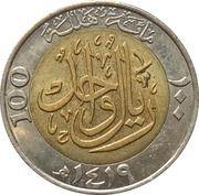 100 halala - Fahd bin Abd Al-Aziz (100 ans du Royaume) -  revers
