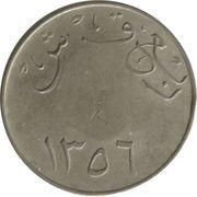 ¼ Qirsh - Abd al-Azīz (contremarque) – revers