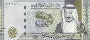 20 Riyals - Saudi Arabia's Presidency of the G20 – avers