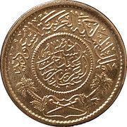 1 Gunayh - Abd al-Aziz (Copie commerciale) – avers