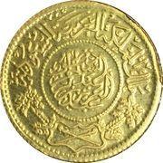 ½ Gunayh - Abd al-Azīz (Copie commerciale) – avers