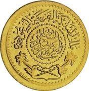 ⅛ Gunayh - Abd al-Azīz (Copie commerciale) – avers