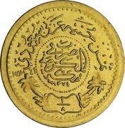 ⅛ Gunayh - Abd al-Azīz (Copie commerciale) – revers