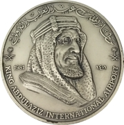Medal - Inauguration of King Abdulaziz International Airport and Hajj Terminal – avers