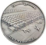Medal - Inauguration of King Abdulaziz International Airport and Hajj Terminal – revers