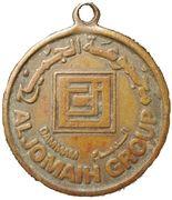 Medal - Al Jomaih Group - Chevrolet – avers