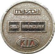Medal - Haji Husein Alireza & Co. Ltd. – revers