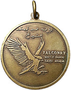 Medal - Falconry - Sport of Sheikhs – avers