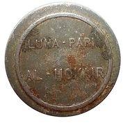 Jeton - Luna Park Al-Hokair – avers