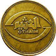 Token - Othaim – avers