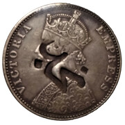 1 roupie - Abd Al-Aziz Bin Sa'ud (Nejd Countermarked Coinage) – avers