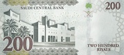 200 Riyals (Vision 2030) – revers