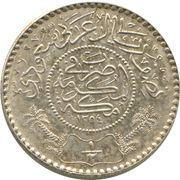 ½ riyal - Abd Al-Aziz bin Sa'ud – revers