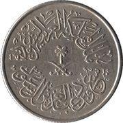 1 ghirsh - Sa'ud bin Abd Al-Aziz -  avers