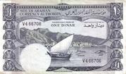 1 Dinar – avers