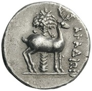 Drachm (Arados) – revers