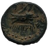 Dichalque - Arados (Zeus, proue de galère) – revers