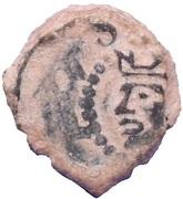 Dinero Philippe III – avers