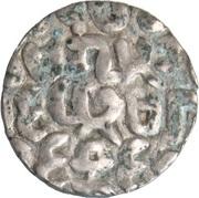 1 Tankah - Bodawpaya (Lord Amarapura) – avers