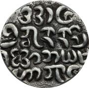 1 Tanka - Maha Thamada Raza (Hammered dump coinage) – avers