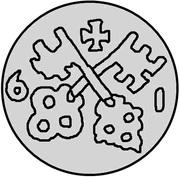 1 pfennig Guillaume de Brandebourg – revers