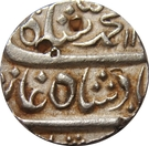 1 Rupee - Muhammad Shah [Muhammad Ali] – avers