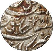 1 Rupee - Muhammad Shah [Muhammad Ali] – revers