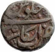 1 Paisa - Muhammad Ali (Arcot mint) – revers