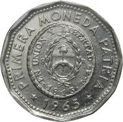 25 pesos (Première pièce de la patrie) – revers