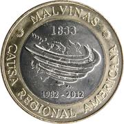 2 pesos (anniversaire de la guerre de l'Atlantique Sud) -  revers