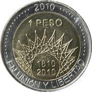 1 peso (Pucara de Tilcara) -  revers