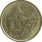 50 centavos (Général San Martin) -  revers