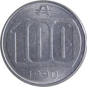 100 australes -  revers