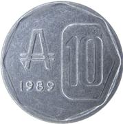 10 australes (Casa del Acuerdo) -  revers