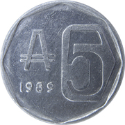 5 australes (Casa de Tucumán) -  revers