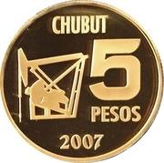 5 Pesos (Centenaire de la découverte de pétrole) – revers