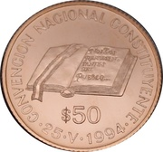 50 Pesos (Convention constitutionnelle nationale) -  revers