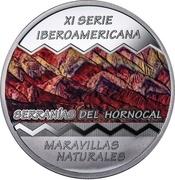 25 Pesos (Serranias del Hornocal) – avers