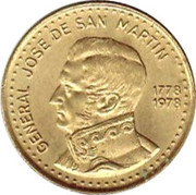 100 pesos - José de San Martín -  avers