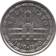 1 peso (Révolution de mai) -  revers
