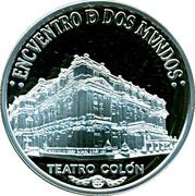 25 Pesos (Théâtre Colón) -  avers